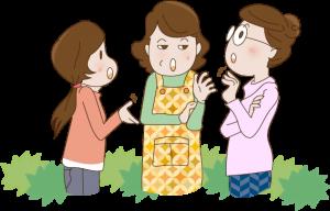 立ち話をする三人の女性のイラスト